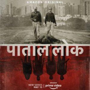 Best Indian Web series - Pataal lok
